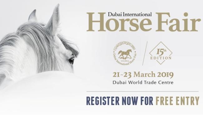 PROXIMAL expose au salon International du cheval Dubaï 2019